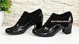 Туфли женские на устойчивом каблуке, натуральная замша и лак., фото 3