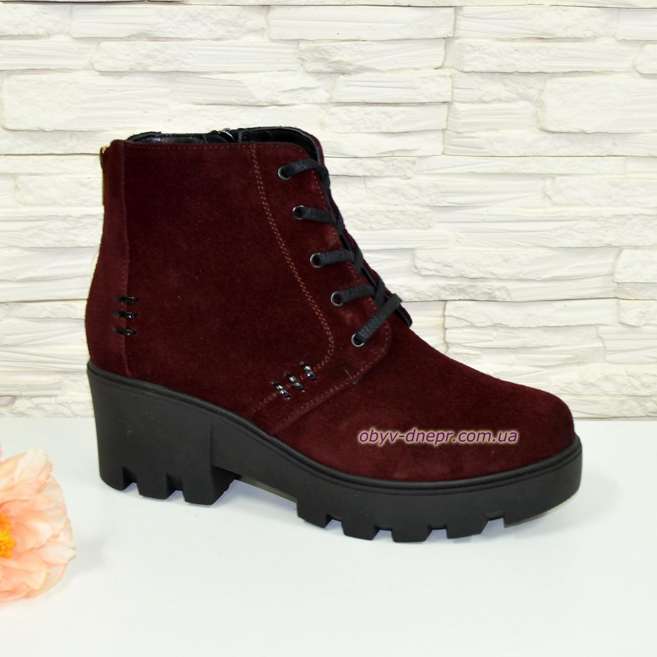 Женские   замшевые ботинки на шнуровке, бордовый цвет.
