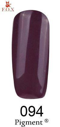 Гель-лак F.O.X 094 Pigment темно-фиолетовый, 6 ml, фото 2