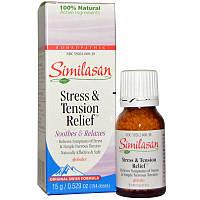 Similasan, Средство для избавления от стресса и напряжения, 0,529 унции (15 г)