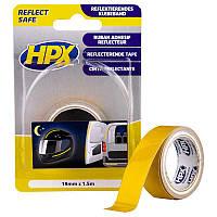 REFLECT TAPE - самоклеющаяся светоотражающая лента HPX