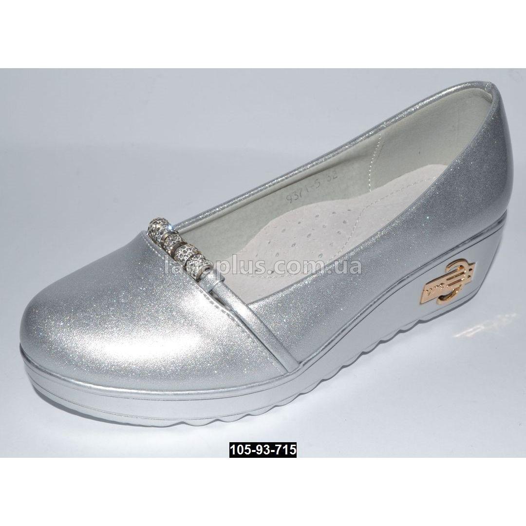 Нарядные туфли на танкетке для девочки, 34-35 размер, супинатор, кожаная стелька