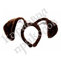 Ушки Собаки (коричневые)