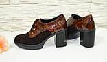 Женские коричневые туфли на устойчивом каблуке, фото 3
