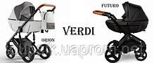 Новинки 2018 г. коляски Verdi Orion и Verdi Foturo