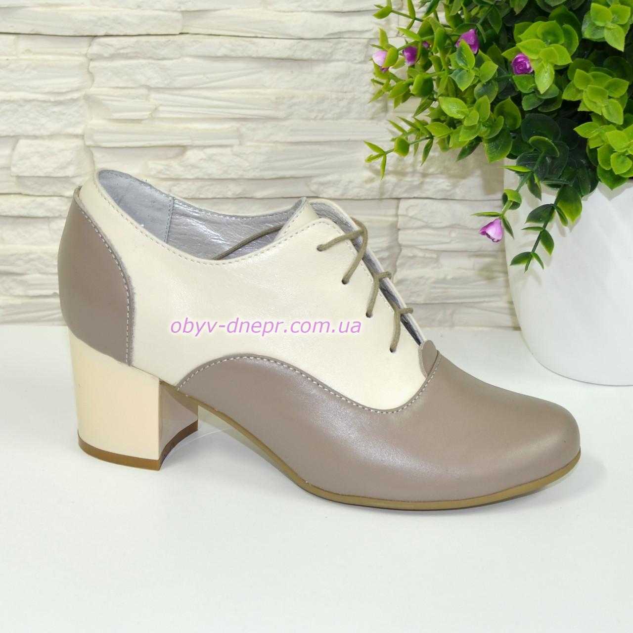 Туфли женские кожаные на устойчивом каблуке, цвет визон/бежевый.