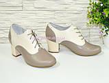 Туфли женские кожаные на устойчивом каблуке, цвет визон/бежевый., фото 2