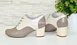 Туфли женские кожаные на устойчивом каблуке, цвет визон/бежевый., фото 3