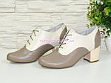 Туфли женские кожаные на устойчивом каблуке, цвет визон/бежевый., фото 4