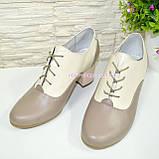 Туфли женские кожаные на устойчивом каблуке, цвет визон/бежевый., фото 5