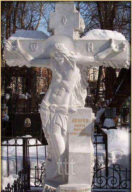 Крест из белого мрамора с распятием Иисуса № 18