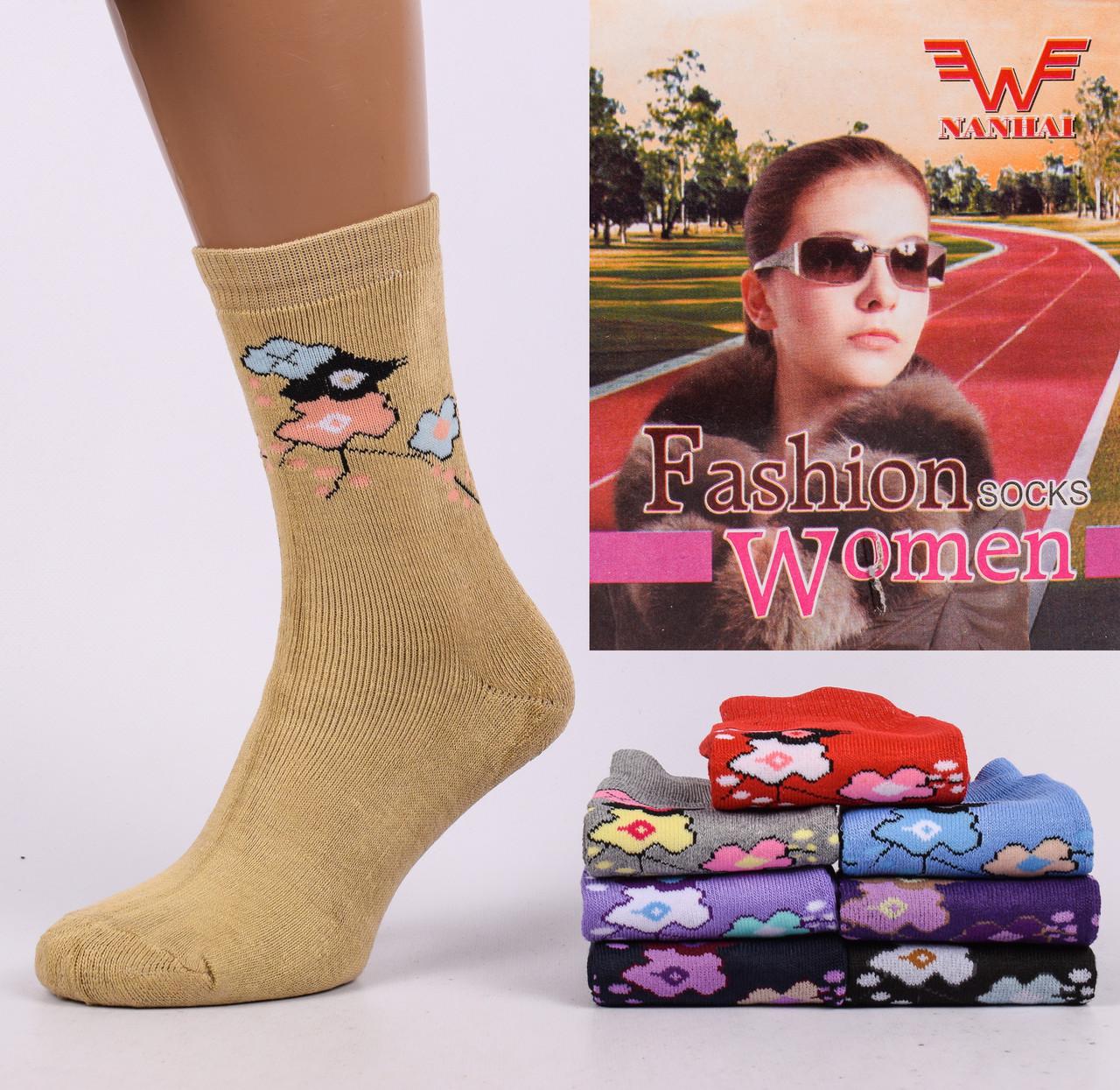 Женские махровые носки Nanhai B801 Z. В упаковке 20 пар