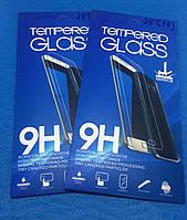 Samsung J5 510 (2016) Защитное стекло Бронь