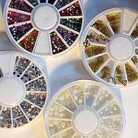 Набор камешков для дизайна 4 карусели
