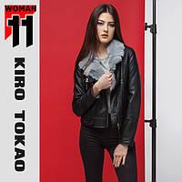 11 Kiro Tokao   Демисезонная женская куртка 4575 черный-серый