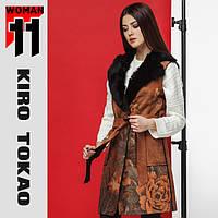 11 Kiro Tokao   Женская жилетка демисезонная 8255 коричневый