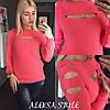 Стильный женский свитер. Коралл