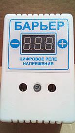 Барьер 16 А . Защита бытовой техники.