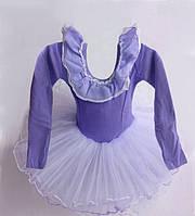 Детская Пачка юбка для балета и танцев Фиолетовый