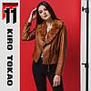 11 Kiro Tokao | Женская японская куртка демисезон 4624 коричневый