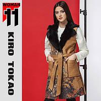 11 Киро Токао | Женская жилетка с мехом демисезонная 8255 желтый, фото 1