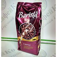 Кофе Barista В зернах 250г 35% Араб./65% Роб. (28)