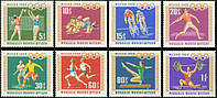 Монголия 1968 - олимпийские игры - MNH XF
