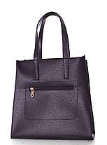 Женская сумка Ксения 48-17, фото 3