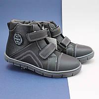 Осенние спортивные ботинки для подростков Tom.m размер 33,34,35,36,37