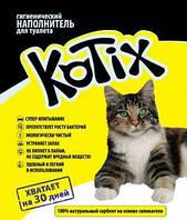 Kotix - Котикс силикагелевый наполнитель для кошачьего туалета, силикагель. Объем 10 л.