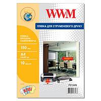 Пленка WWM самоклеящаяся прозрачная 150мкм, A4, 10л