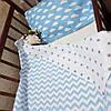 Комплект постельного белья в детскую кроватку - Голубые волны