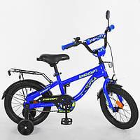 Велосипед двухколёсный детский 14 дюймов Profi Space синий