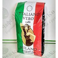 Кофе Italiano Vero Milano Милан 1кг 50% араб./50% роб. (10)