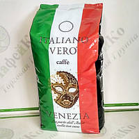 Кофе Italiano Vero Venezia Венеция 1кг 100% араб. (10)