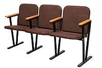 Кресло для актового зала 3-местное (ткань)