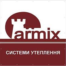 Armix