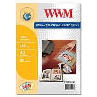 Пленка WWM самоклеящаяся прозрачная 150мкм, A3, 20л