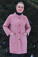 Пальто из искусственной замши Пудра