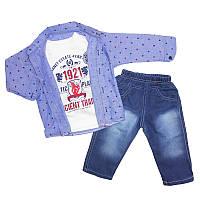 Костюм для мальчика 80-98 рубашка +кофта,штаны,арт.732