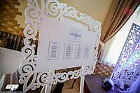 Свадебный декор: мольберт, свадебная рамка, табличка для размещения столиков, план рассадки гостей