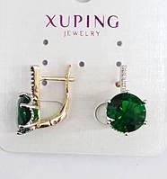 Серьги 534. Маленькие зелёные серёжки. Бижутерия оптом RRR, серьги Xuping.