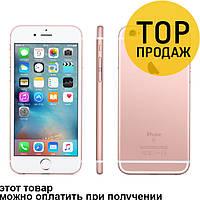 Apple iPhone 6S+ Plus 64 Gb Rose Gold / Мобильный телефон, смартфон, Айфон 6S+ Плюс Розовый