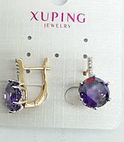 Серьги 536. Маленькие фиолетовые серёжки. Бижутерия оптом RRR, серьги Xuping.
