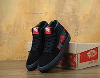 Женские кеды Vans Old Skool - high SK-8 Rose black, материал - натуральная замша