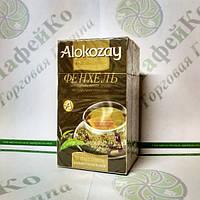 Чай Alokazay Травяной с фенхелем в конверте 25*2г (24)