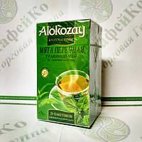 Чай Alokazay Травяной с перечной мятой в конверте 25*2г (24)