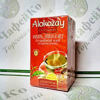 Чай Alokazay Травяной с имбирем, лимоном и мёдом в конверте 25*2г (24)