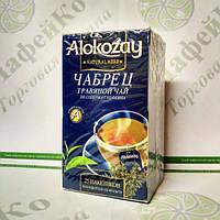 Чай Alokazay Травяной с Чабрецом в конверте 25*2г (24)