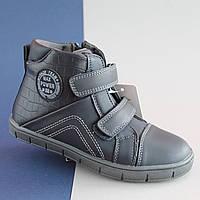 Осенние темно-синие ботинки для подростков Tom.m размер 33,35,36,37,38
